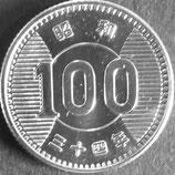 稲100円銀貨  昭和34年