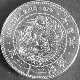 壱圓銀貨 明治22年丸銀小型