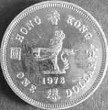 香港 西暦1978年