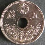 大型5銭白銅貨 大正8年