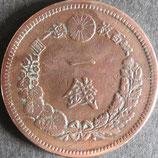 竜1銭銅貨 明治17年