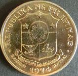 フィリピン 西暦1974年
