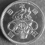 東京オリンピック100円銀貨