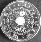 旭日20銭銀貨 明治43年