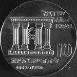 イスラエル銀貨 西暦1968年