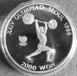 韓国記念プルーフ銀貨 西暦1988年
