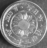 稲5銭白銅貨 明治31年