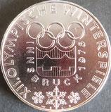オーストラリア記念銀貨オリンピック 西暦1976年