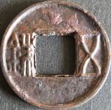 四決五銖 西暦前118年