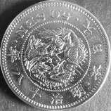 竜50銭銀貨 明治18年