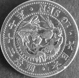 竜10銭銀貨 明治27年