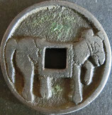 大型駒曳き銭 西暦1753年