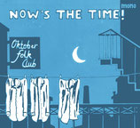 OFC - Now's The Time!