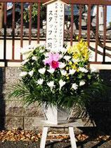 お供え・葬儀用生花1