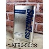 信越化学 シリコンオイル2kg KF96-50CS-1 ワックス 1K缶が2缶 送料無料