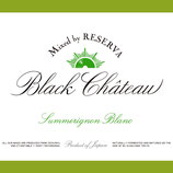 RESERVA / Black Chateau -Summer-