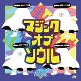 マジック オブ ソウル / Mixed By にっちょめ