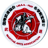 I.M.A.A.-HoH Sticker