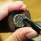 二宮岱石 完全手彫り印章