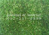 AC family ターフ(超高密度タイプ)