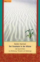 Der Grashalm in der Wüste