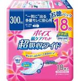 ポイズ肌ケアパッド 超吸収ワイド300cc 徳用18枚パック 9入 1パック698円(税別)