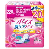 ポイズ肌ケアパッド 安心スーパー220cc 徳用20枚パック 9入 1パック698円(税別)