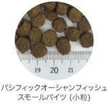 商品名:ファーストメイトドッグフード パシフィックオーシャンフィッシュ・スモールバイツ(小粒)6.6kg