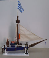 Wood Ship 10  (Code: WS10)