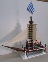 Ξύλινο Καράβι 8  (ΚΩΔ: WS8)
