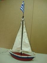 Wood Ship B1  (Code: B1)