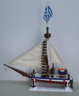 Wood Ship 7  (Code: WS7)