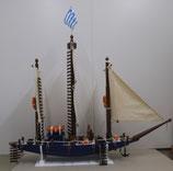 Ξύλινο Καράβι 2  (ΚΩΔ: WS2)