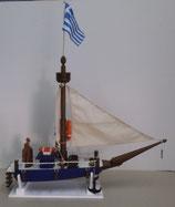 Ξύλινο Καράβι 10  (ΚΩΔ: WS10)