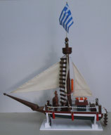 Wood Ship 8  (Code: WS8)