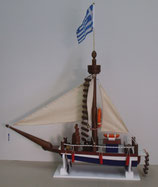 Wood Ship 12  (Code: WS12)
