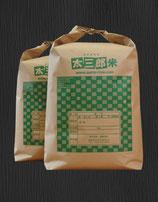 ミルキークィーン 白米 10kg (27年度福島県産米)