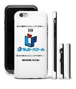 LiFオリジナルスマートフォンケース