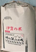 伊賀のコシヒカリ 30kg