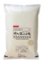 伊賀のコシヒカリ (精米) 4.5kg