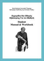 Student Manual & Workbook Dyslexia