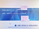 PDF版 財務デューデリジェンス 財務DD 報告書テンプレート