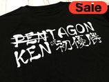 KENTAGON-SF_WIN-Tshirt