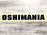 KO-ステッカー(OSHIMANIA)