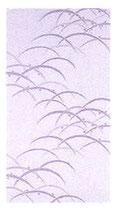 OB-103    紋織名古屋帯 (露芝・紫)