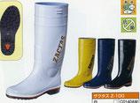 ザクタス Z-100 耐油長靴