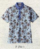 FB4524U アロハプリントポロシャツ (ヤシ花柄)