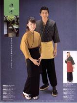 SK-9501  和風スカート  黒