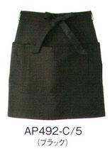 AP492 サロンエプロン