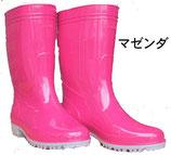ゾナG3 耐油長靴